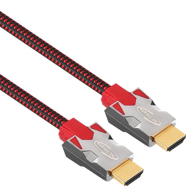 NETmate HDMI 게이밍 케이블 [Ver2.1] 0.5M [NM-GH05]
