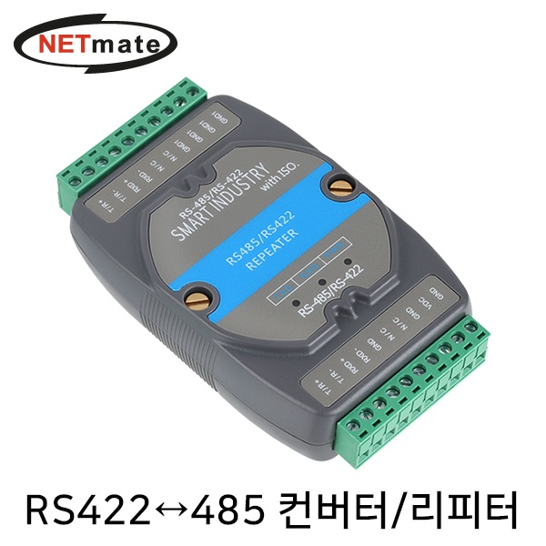 NETmate RS422 to RS485 아이솔레이션 컨버터 [NM-T485]