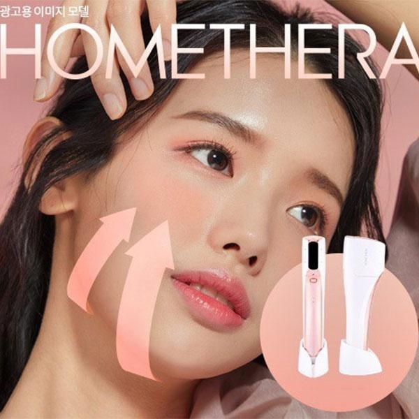 아띠베뷰티 홈쎄라 3만샷 집속초음파 페이스 피부관리 탄력 관리기 홈케어 NEWSALEMD