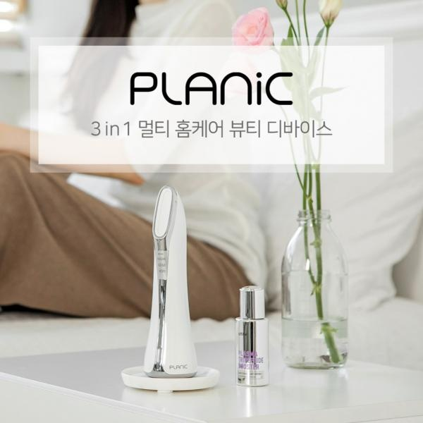 아띠베뷰티 플라닉 (갈바닉+ 플라즈마를 한번에!) PLANIC