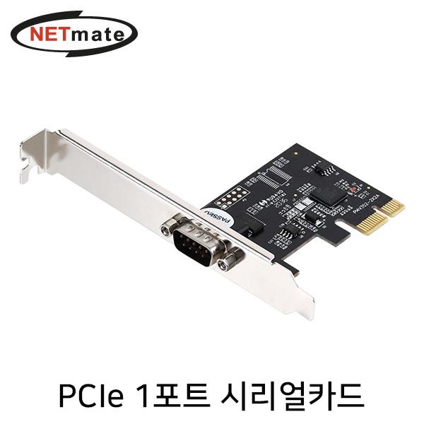 NETmate I-550 [시리얼카드/PCI-E/1포트]