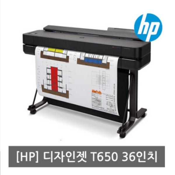 디자인젯 T650 플로터 (36in/A1)