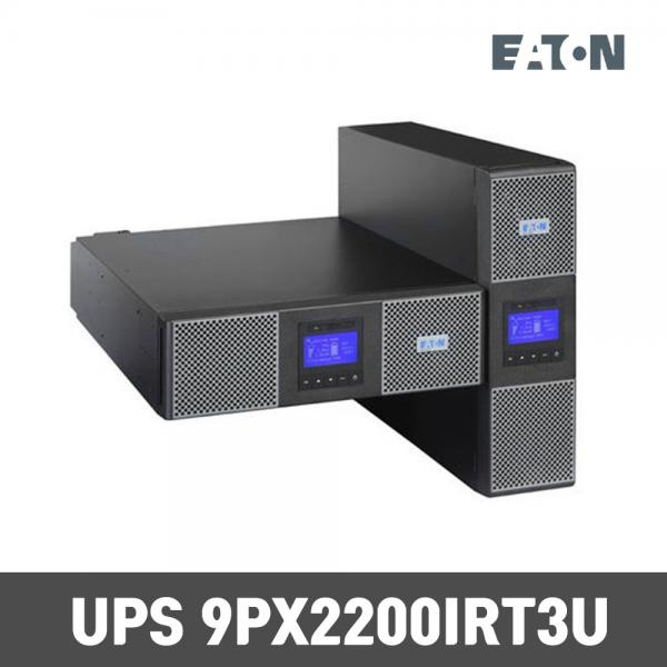 Eaton UPS 9PX2200IRT3U [2200VA / 2200W] [렉킷포함]