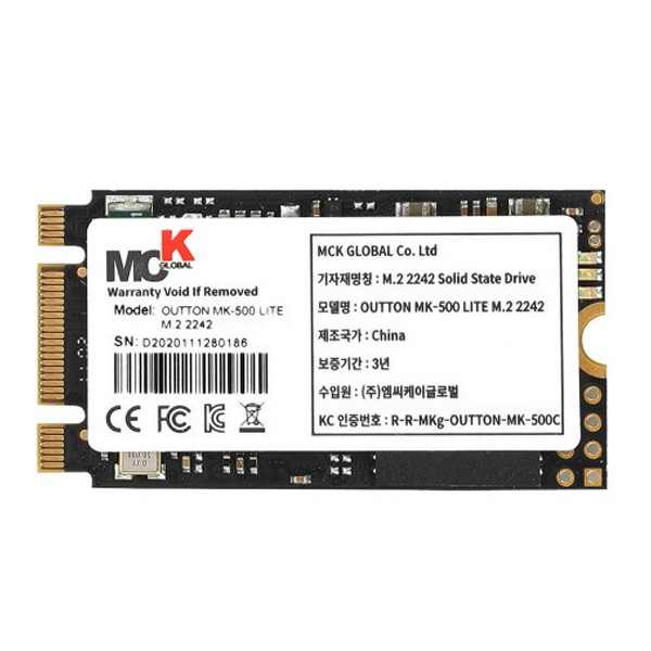 OUTTON MK-500 LITE series M.2 2242 128GB TLC