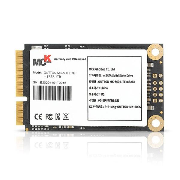OUTTON MK-500 LITE series  mSATA 512GB TLC