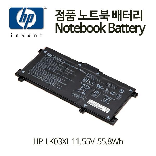 노트북 배터리, LK03XL HSTNN-LB7U 916368-421 916814-855 [병행수입]
