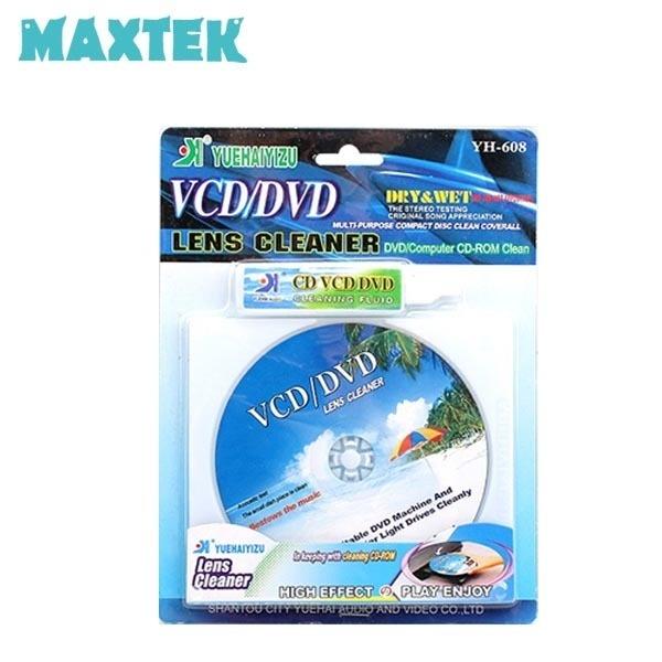 CD/DVD 렌즈 크리너 [MT152]