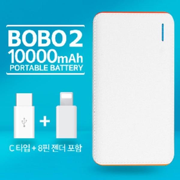 아피스 BOBO 2 손전등 & 3in1 보조배터리(10000mAh)(C타입,8핀 젠더 포함)