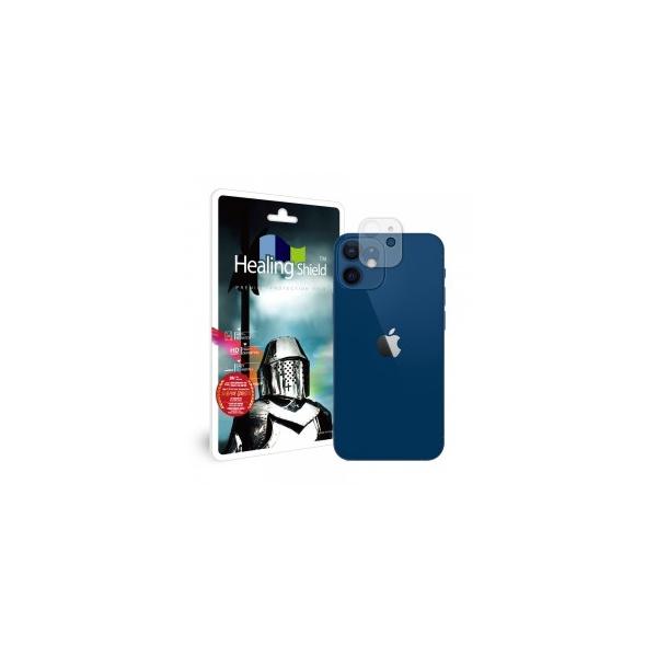 아이폰12용 카메라 렌즈 풀커버 강화유리필름 1매