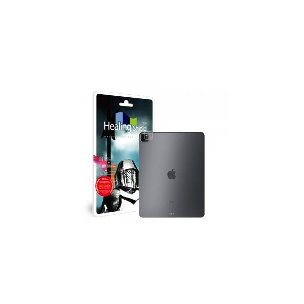 아이패드 프로 4세대 12.9용 카메라 렌즈 프레임 초슬림 강화유리 필름2매