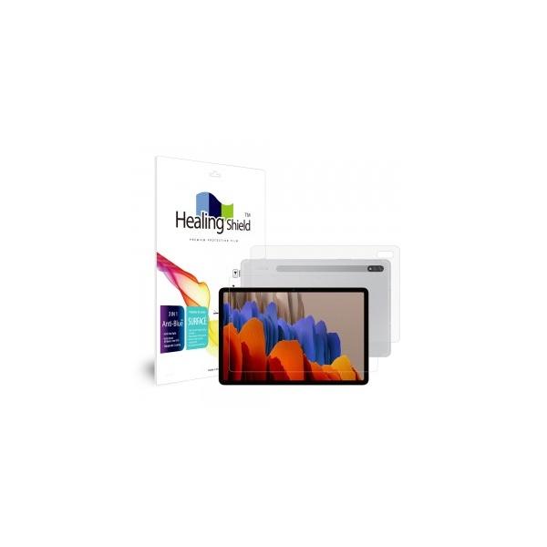 갤럭시탭S7용 블루라이트차단 고광택 액정보호필름1매+무광후면1매