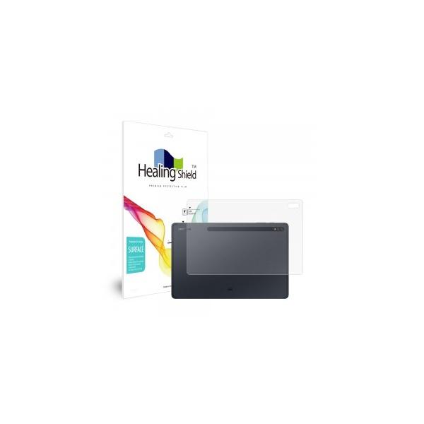 갤럭시탭S7 플러스용 무광 외부보호필름 후면1매