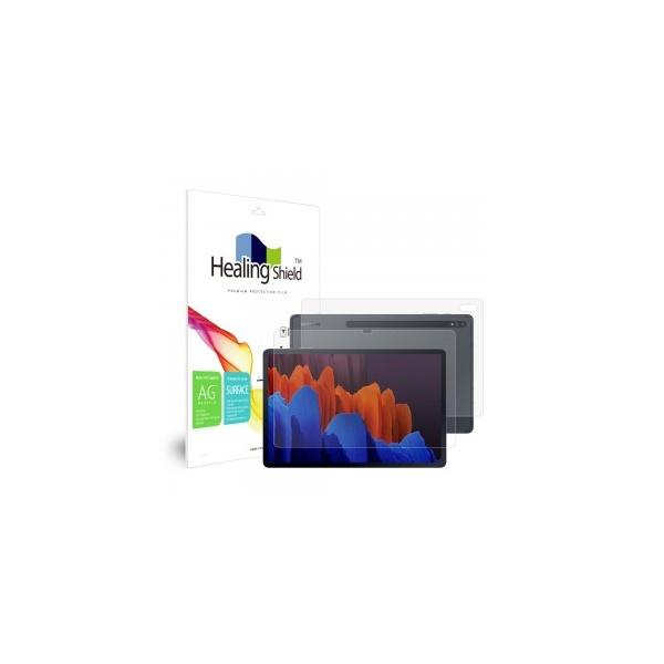 갤럭시탭S7 플러스용 저반사 지문방지 액정보호필름1매+무광후면1매