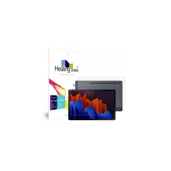 갤럭시탭S7 플러스용 블루라이트차단 고광택 액정보호필름1매+무광후면1매