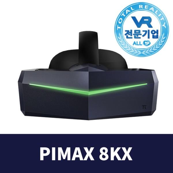 Pimax 8KX 파이맥스