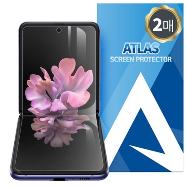 ATLAS ENSX2 갤럭시 Z 플립 풀커버 액정 보호 필름 2매