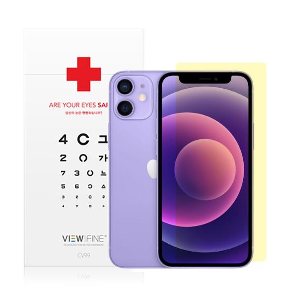 아이폰12 mini [뷰파인 블루라이트차단 시력보호필름 CV99]