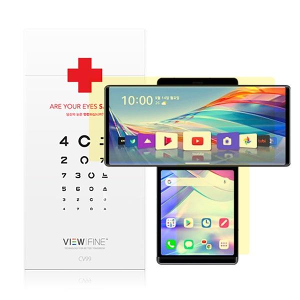 LG Wing (F100) [뷰파인 블루라이트차단 시력보호필름 CV99]