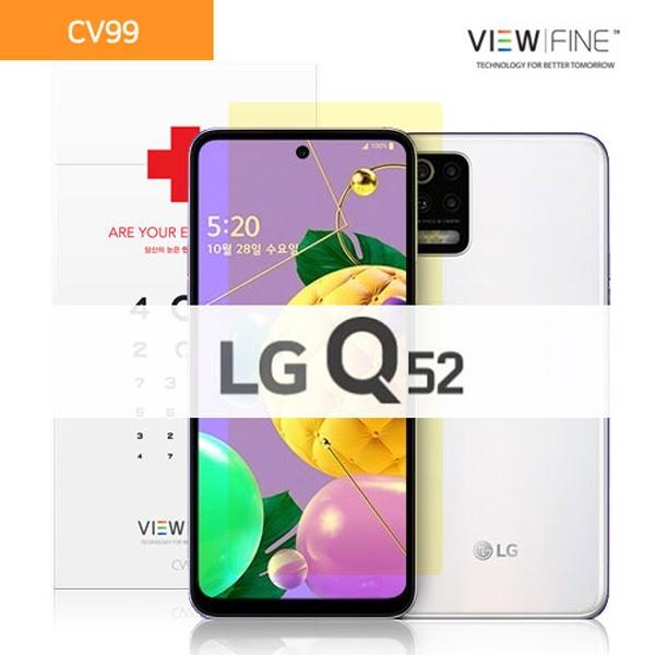 LG Q52 (Q520) [뷰파인 블루라이트차단 시력보호필름 CV99]