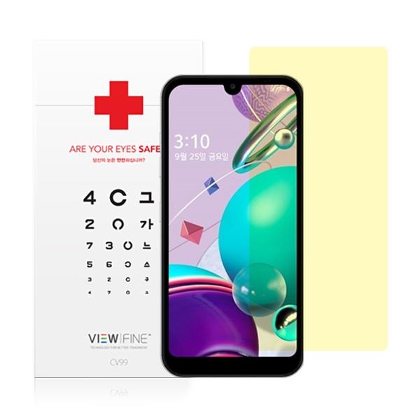 뷰파인 블루라이트차단 시력보호필름 CV99 [옵션 선택] LG Q31 (Q310)