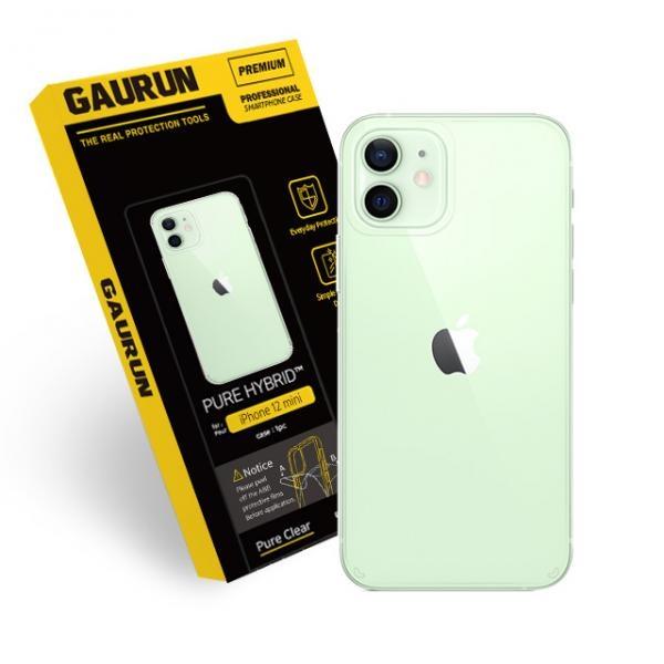 카메라 렌즈 풀커버 강화유리 보호필름-안티라이트링 [옵션 선택] [아이폰12 미니]