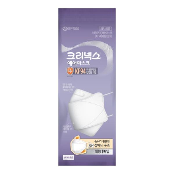 크리넥스 KF94 3단 에어마스크 화이트 1매입 [제품선택] 대형