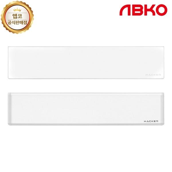 키보드 손목받침대, ARC1 아크릴 팜레스트, 풀배열용 (440x90mm) [아이스 아크릴]