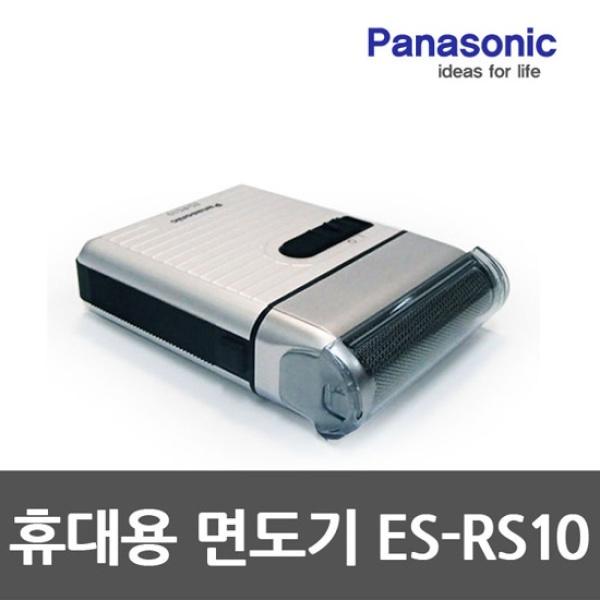 휴대용 건전지 면도기 ES-RS10 [파나소닉 공식인증]