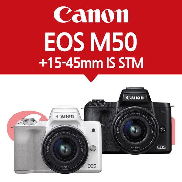 EOS M50 15-45mm STM KIT