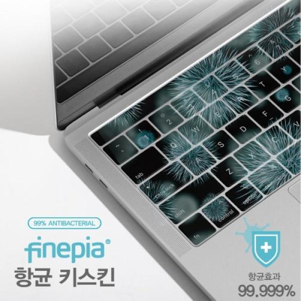 노트북 항균 키스킨, 삼성 노트북 플러스2, NT550XDA-K78AW용 [SS29]