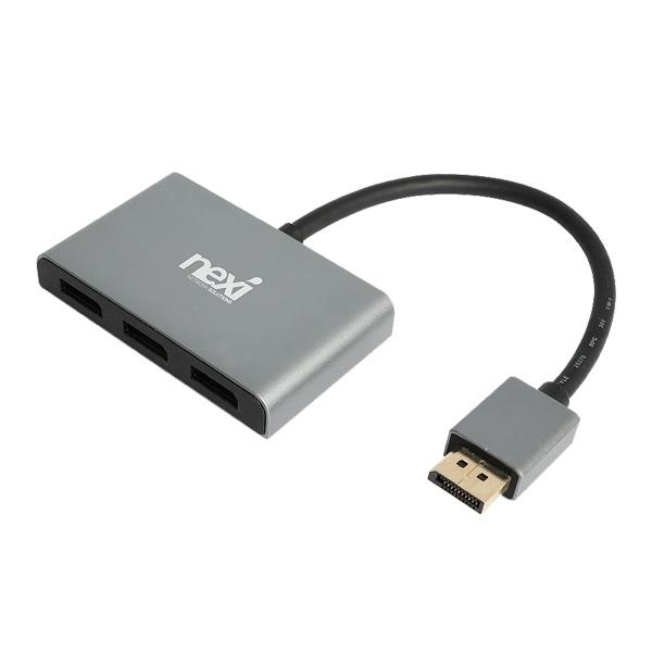 넥시 NX-DP1X3 [모니터 분배기/1:3/DP/8K/오디오 지원] [NX1100]