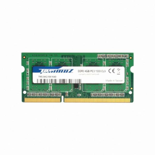 DDR3 4G PC3-10600 노트북용