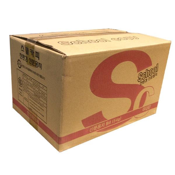 B4 신문용지 갱지 54g 1Box (2500매) [무료배송]