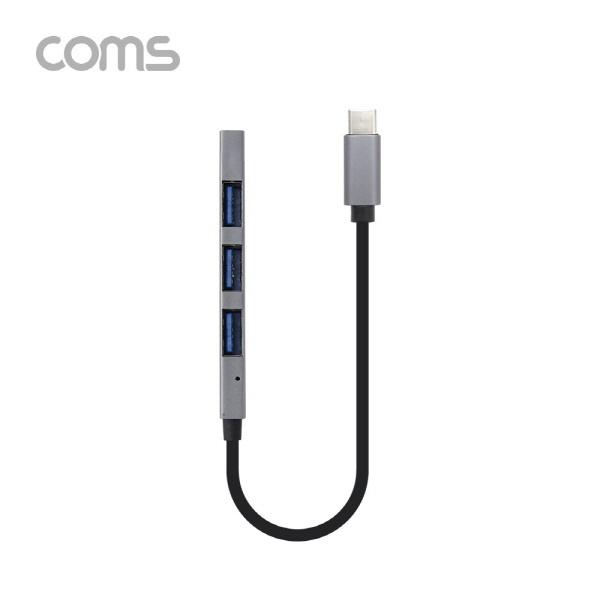 Coms  IF361 (USB C타입허브/4포트/무전원)