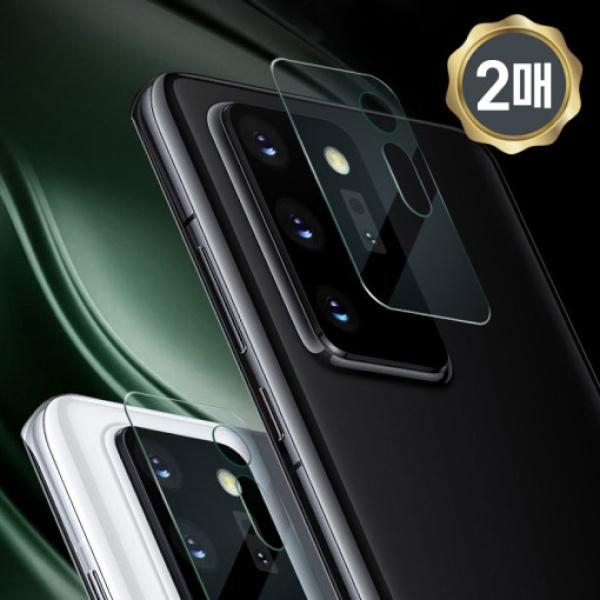 제로스킨 갤럭시S21 카메라 렌즈 풀커버 강화유리 필름 2매