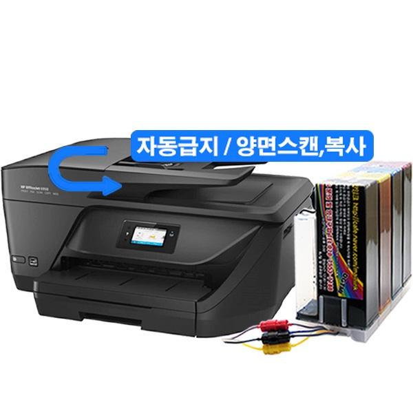 HP Officejet 6975 복합기 (병행수입) + 2000ml 무한공급기 [리퍼제품]