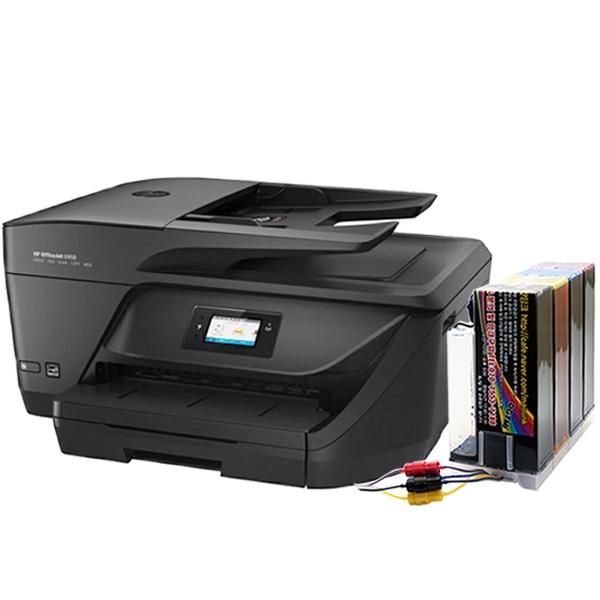 HP Officejet 6954 복합기 (병행수입) + 1200ml 무한공급기 [리퍼제품]