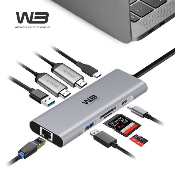 W3 CTH-9 (USB C타입/멀티허브/9포트) [맥북 전용]