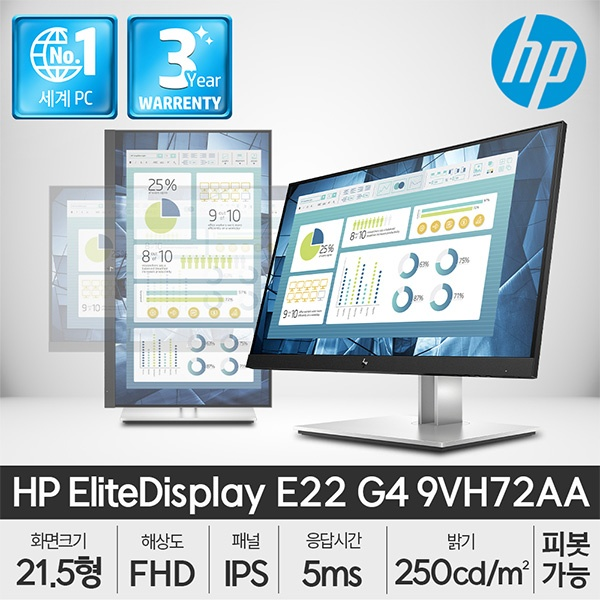 EliteDisplay E22 G4 9VH72AA