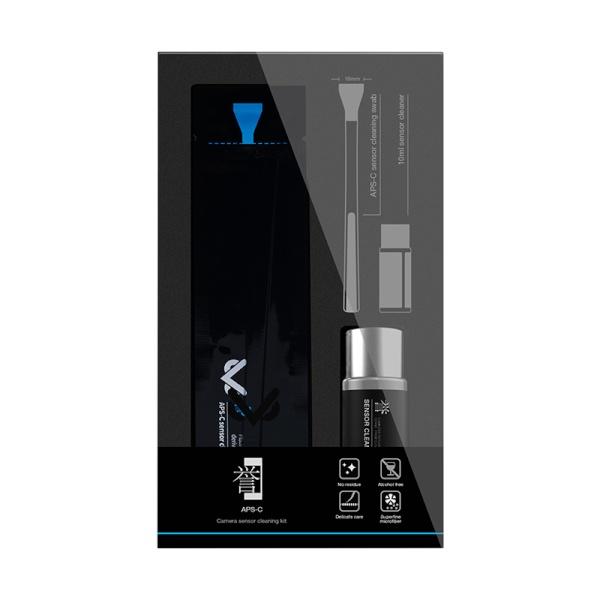 비스고 센서(APS-C) 클리닝 키트 VS-S02E