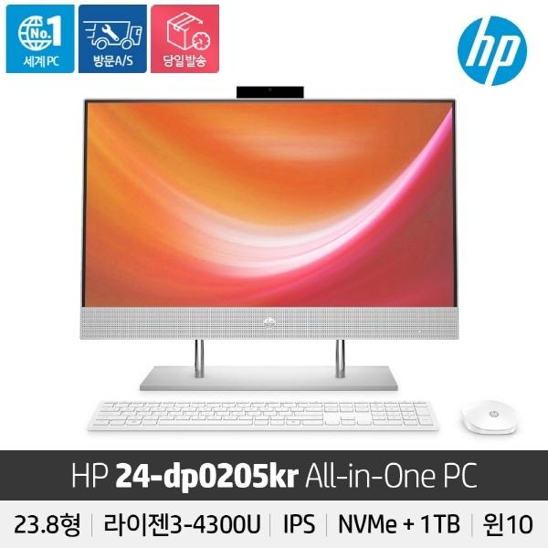 24-DP0205KR  R3-4300U (8GB / 256GB / Win10Home) 올인원PC [8GB RAM 추가(총16GB)]