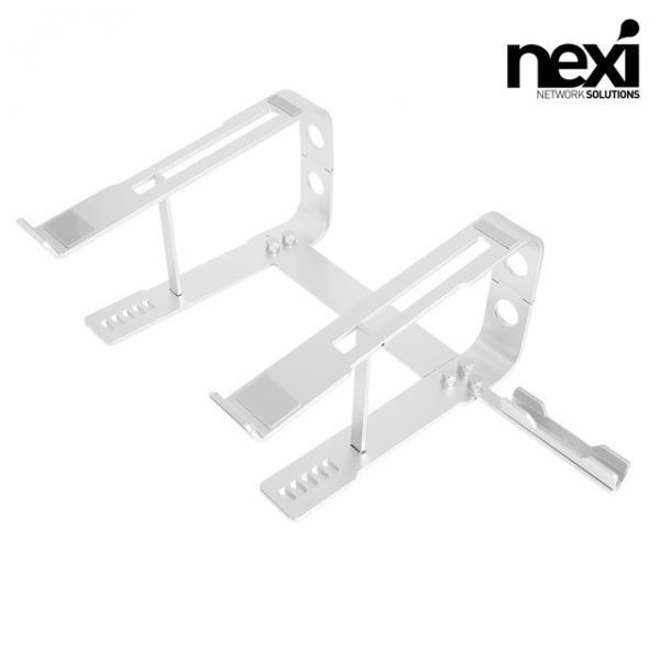 노트북받침대, NX-NS300 [NX1157] [알루미늄]