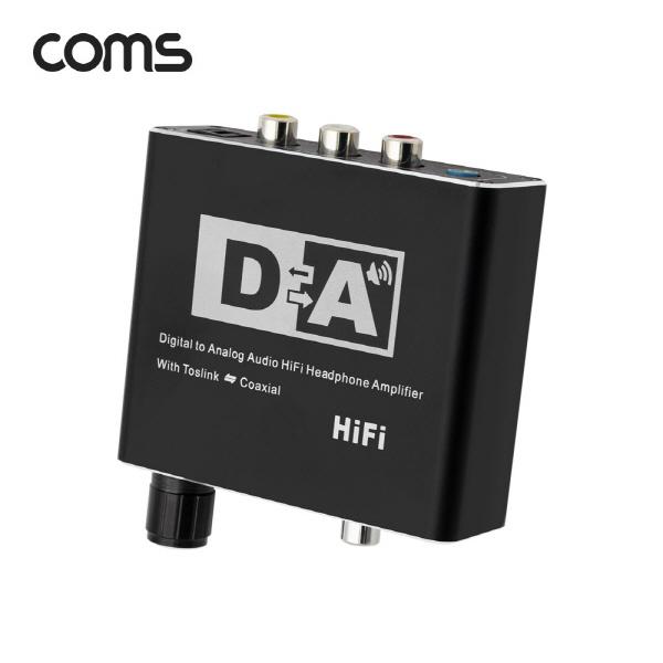 컴스 디지털 to 아날로그 오디오 컨버터 [BT942]