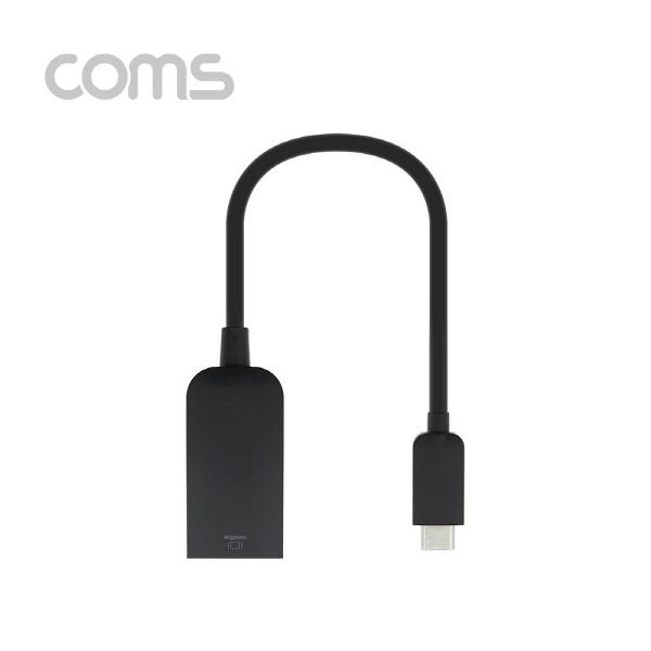 컴스 USB3.1 C타입 to HDMI 컨버터, 오디오 지원 [CL123]