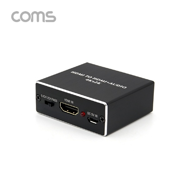 컴스 HDMI to HDMI 멀티 컨버터, 오디오 지원 [BT581]