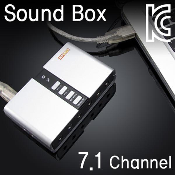 NETmate M-330 7.1채널 USB2.0 사운드 박스(S/PDIF 지원)