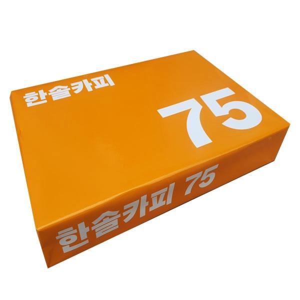 한솔카피 A4 복사용지 75g 1권 (500매) [무료배송]