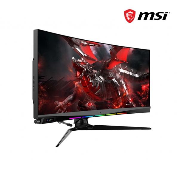 OPTIX MAG274QRF 게이밍 IPS QHD 165 게이밍