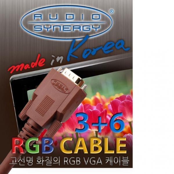 동양전자 RGB(VGA) 고급형 모니터 케이블 [3+6] [브라운/40M]