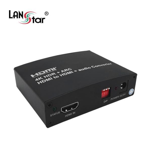 랜스타 HDMI 오디오 디임베더 [LS-HD2HDR]